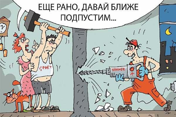 Закон о тишине в Ростовской области